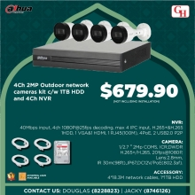 4CH 2MP OUTDOOR NETWORK CAMERAS KIT C/W 1TB HDD AND 4CH NVR