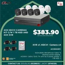 4CH HDCVI CAMERAS KIT C/W 1TB HDD AND 4CH XVR