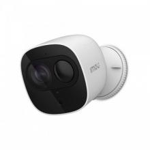 Dahua IPC-G26EP-0360B-IMOU 1080P H.265 Active Deterrence Bullet WiFi Camera