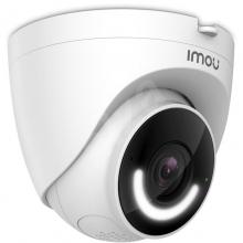 Dahua IPC-SE125 2MP IR Turret Network Camera