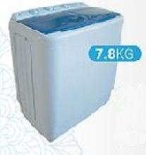Aifa 7.8kg Semi Auto Washer WP-778C